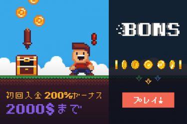 BONSCASINO(ボンズオンラインカジノ)とは?